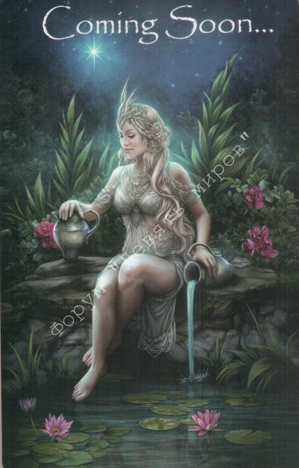 "Таро ""Темный особняк"" (The Dark Mansion Tarot). Галерея.  Water200"