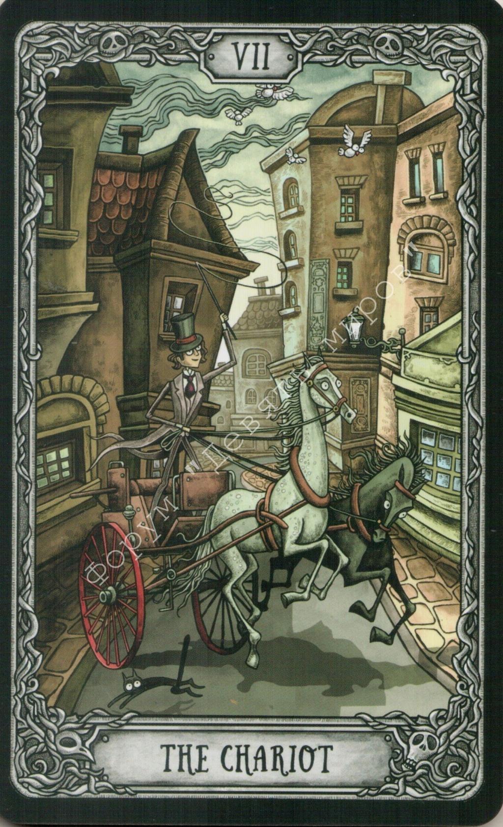 "Таро ""Темный особняк"" (The Dark Mansion Tarot). Галерея.  Water209"