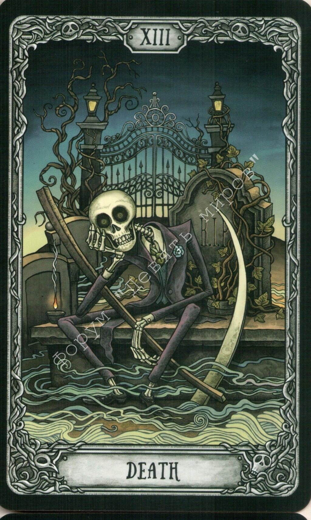 "Таро ""Темный особняк"" (The Dark Mansion Tarot). Галерея.  Water215"