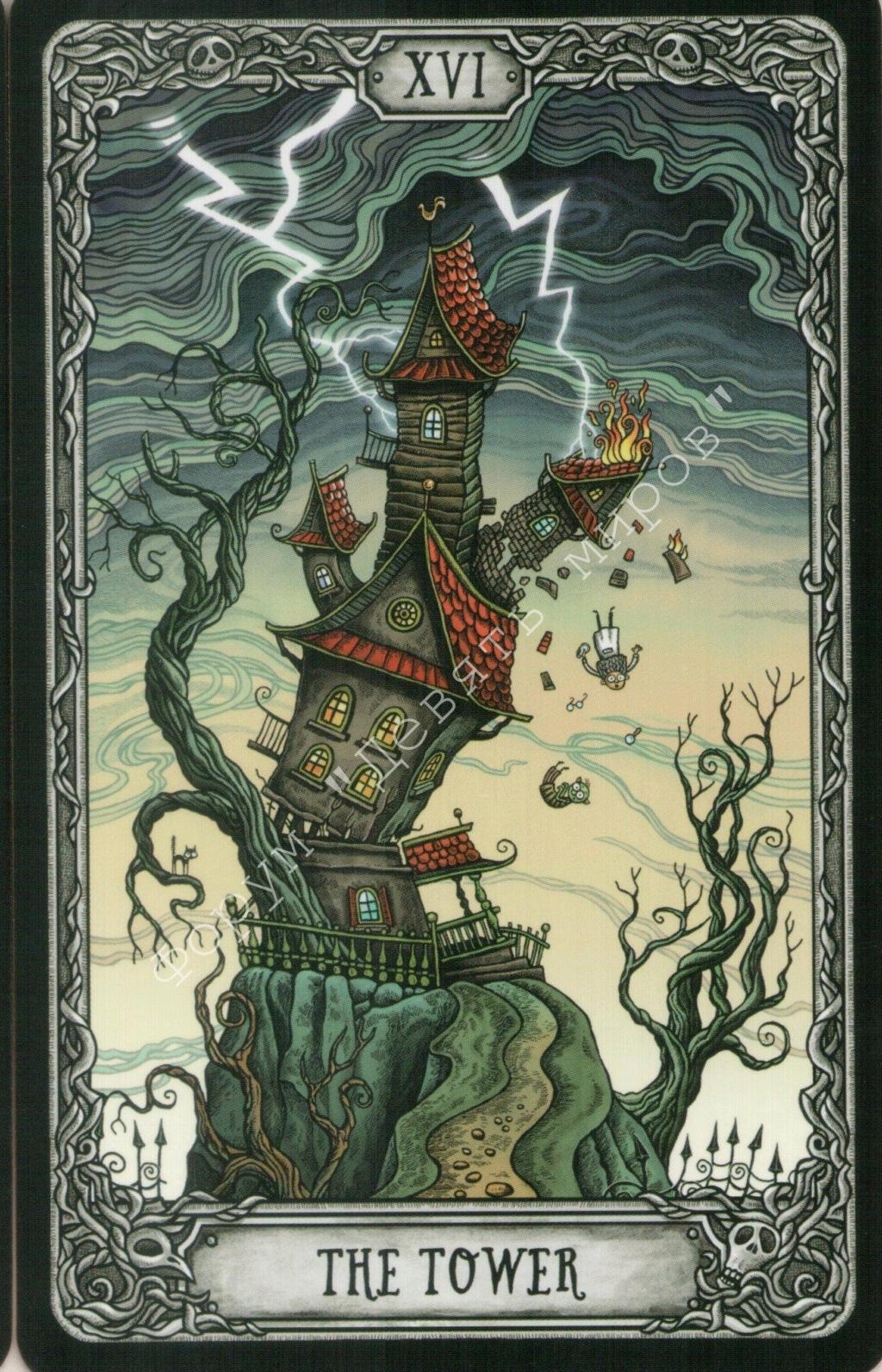 "Таро ""Темный особняк"" (The Dark Mansion Tarot). Галерея.  Water217"