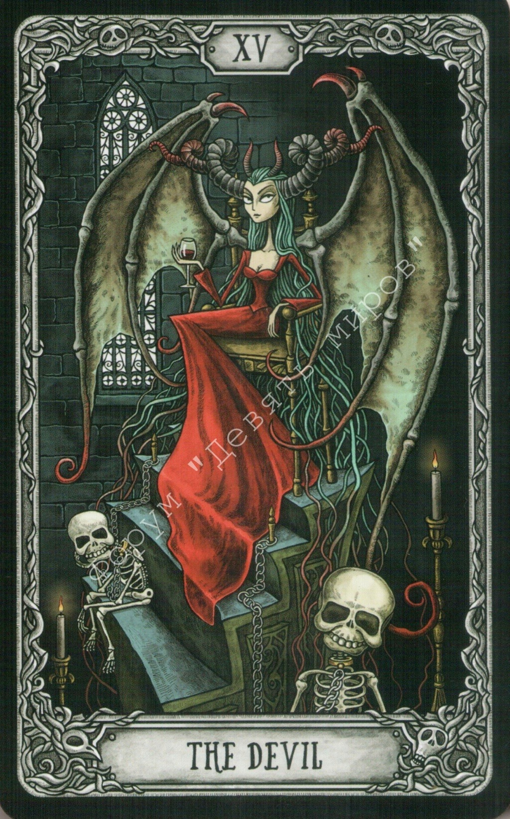 "Таро ""Темный особняк"" (The Dark Mansion Tarot). Галерея.  Water218"