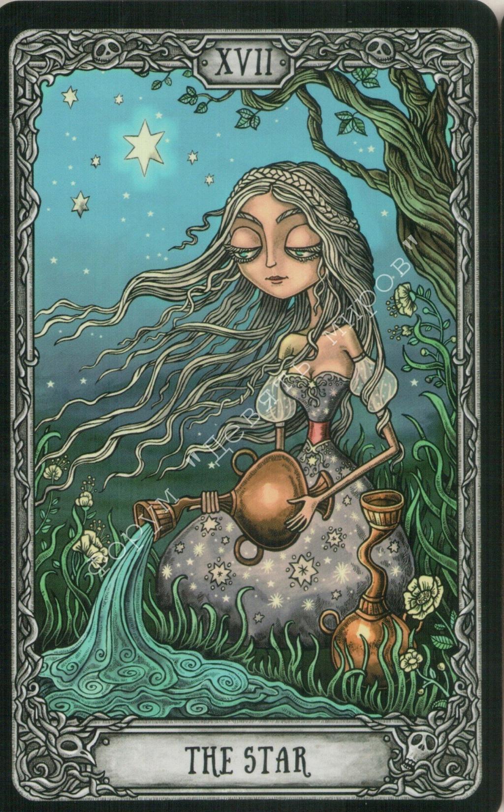 "Таро ""Темный особняк"" (The Dark Mansion Tarot). Галерея.  Water220"