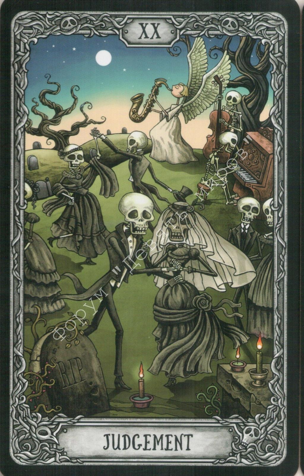 "Таро ""Темный особняк"" (The Dark Mansion Tarot). Галерея.  Water221"