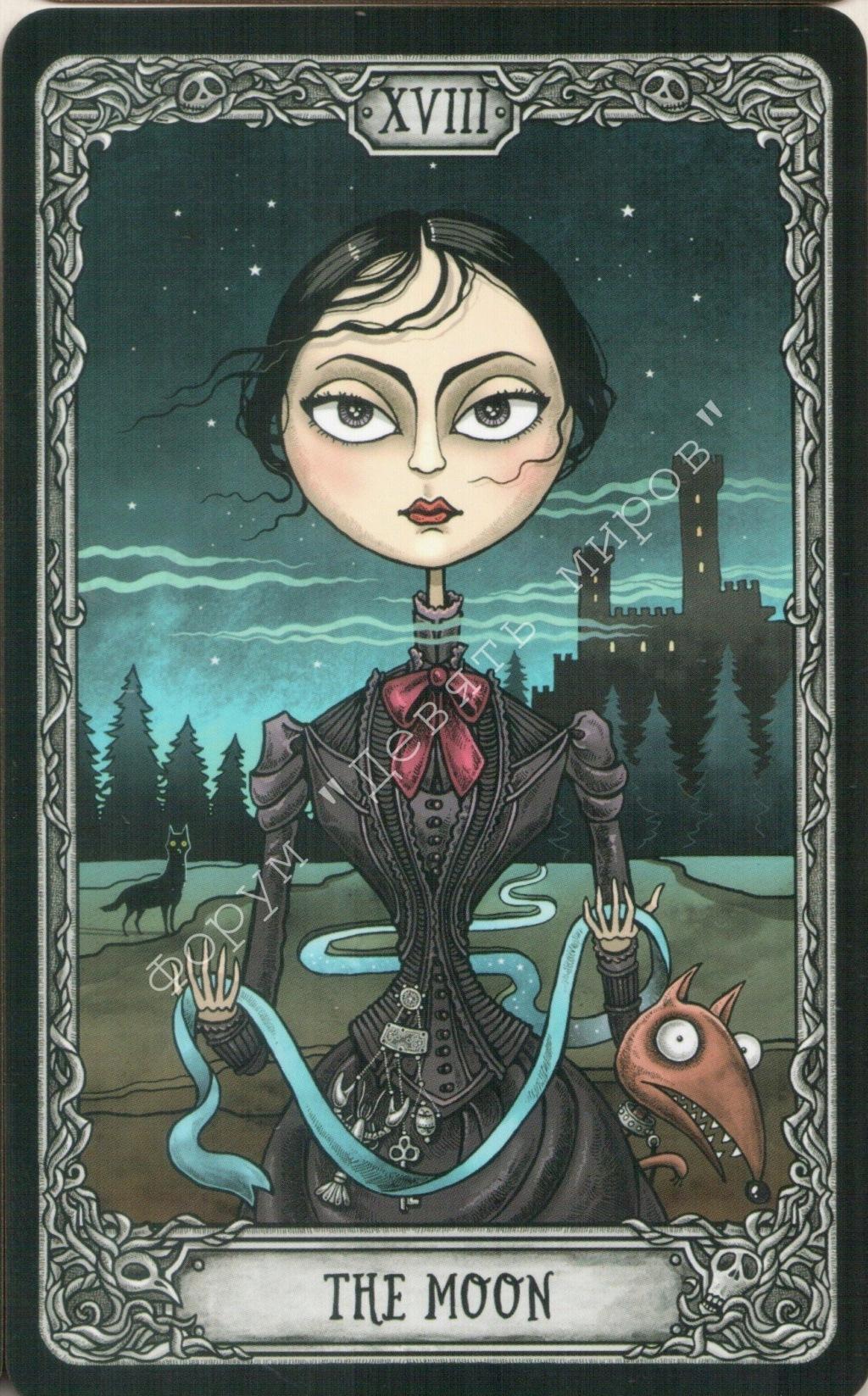 "Таро ""Темный особняк"" (The Dark Mansion Tarot). Галерея.  Water222"