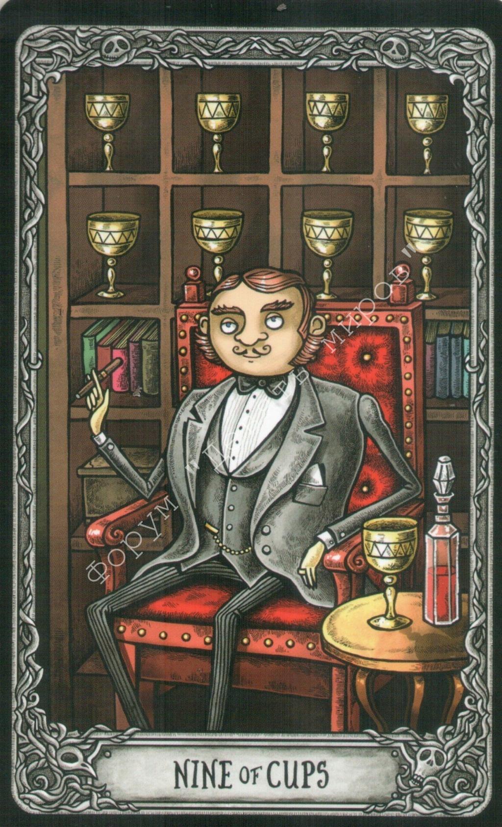 "Таро ""Темный особняк"" (The Dark Mansion Tarot). Галерея.  Water234"