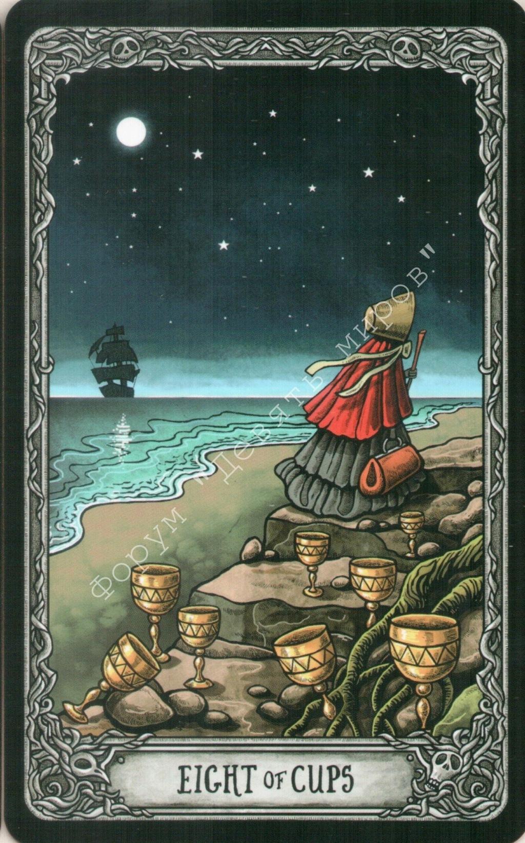 "Таро ""Темный особняк"" (The Dark Mansion Tarot). Галерея.  Water235"