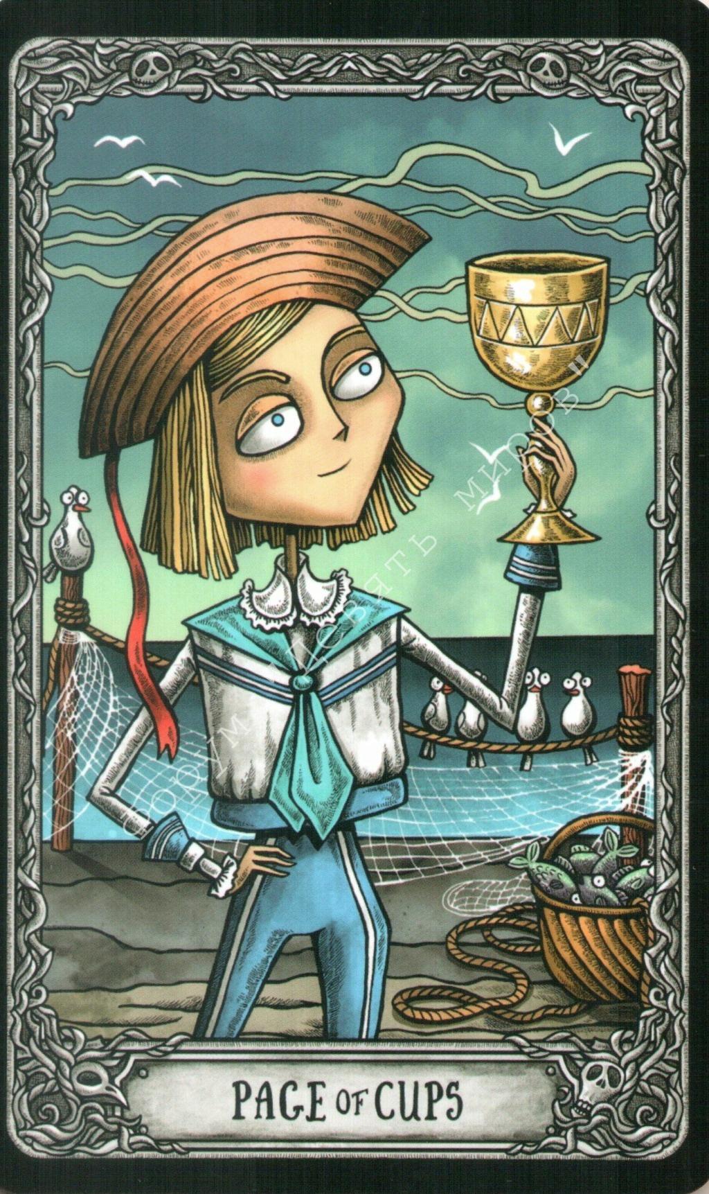 "Таро ""Темный особняк"" (The Dark Mansion Tarot). Галерея.  Water238"