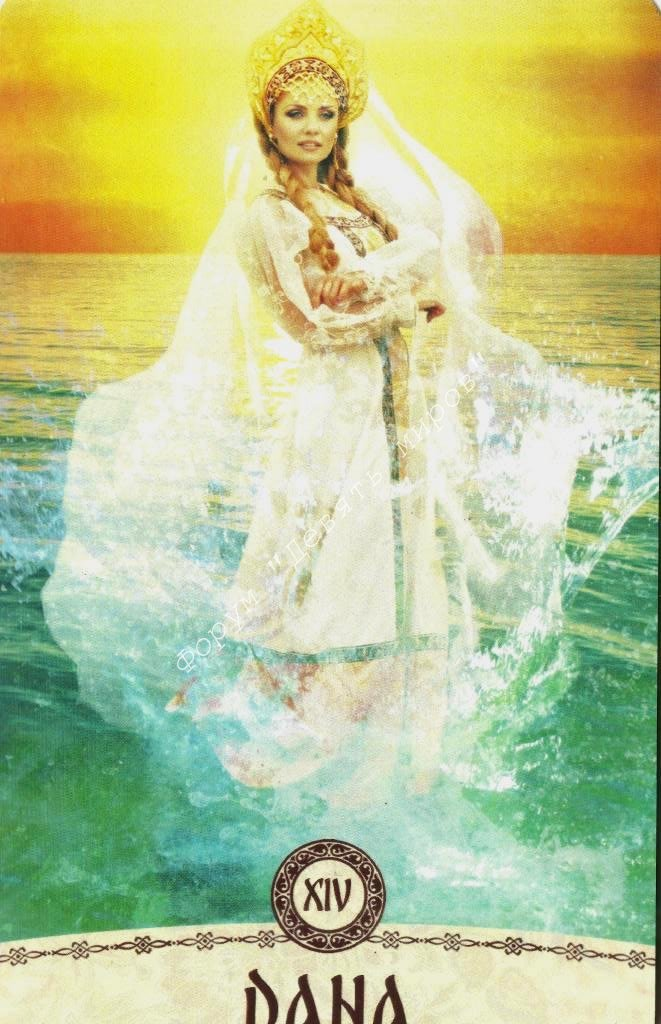 """Таро """"Cult of Wisdom"""" """"Культ мудрости"""" (галерея)  Water282"""