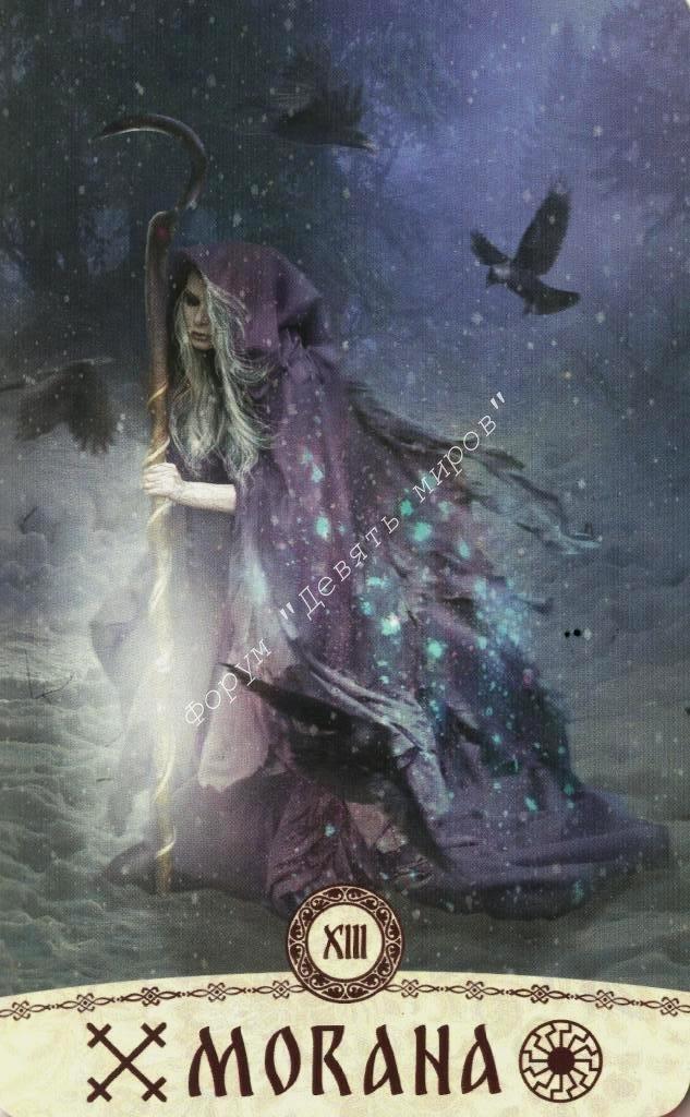 """Таро """"Cult of Wisdom"""" """"Культ мудрости"""" (галерея)  Water284"""