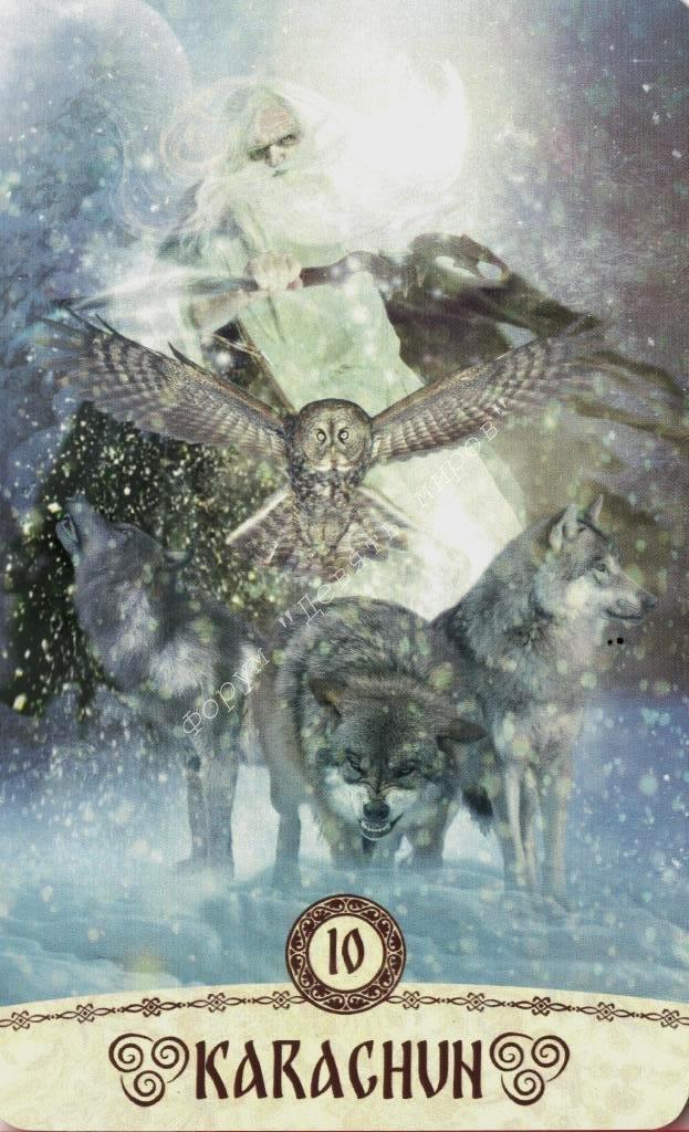 """Таро """"Cult of Wisdom"""" """"Культ мудрости"""" (галерея)  Water303"""