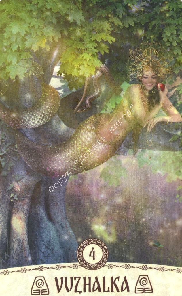 """Таро """"Cult of Wisdom"""" """"Культ мудрости"""" (галерея)  Water307"""