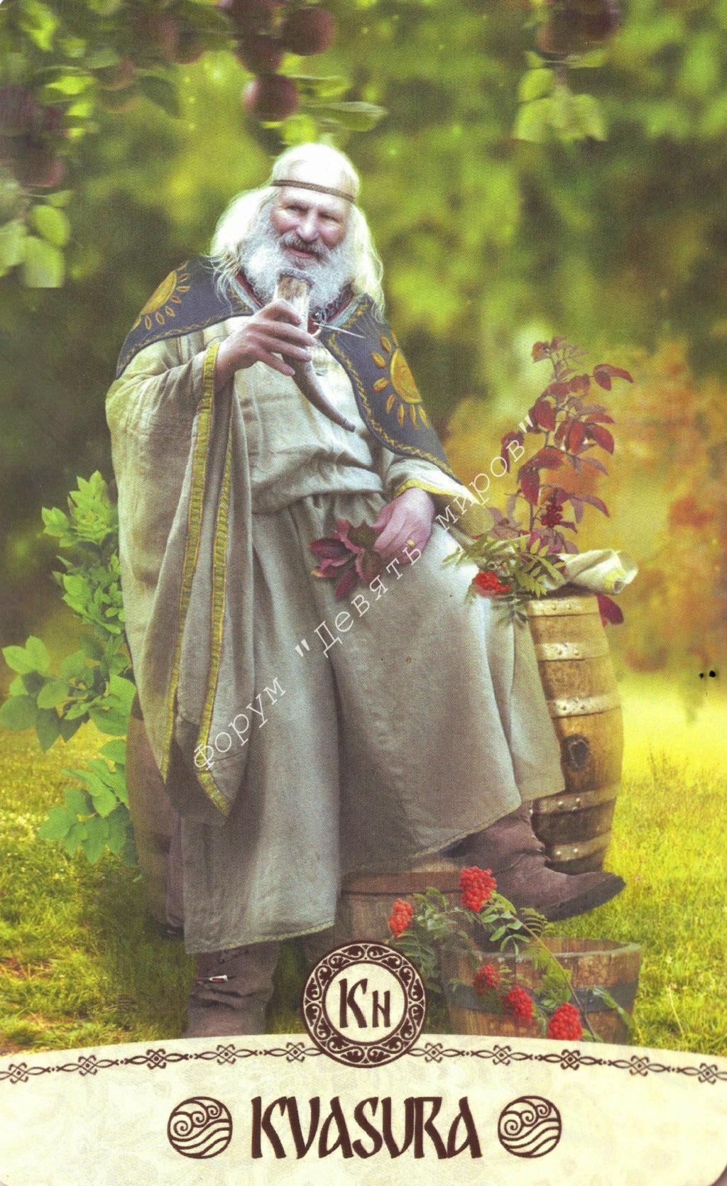 """Таро """"Cult of Wisdom"""" """"Культ мудрости"""" (описание карт) - Страница 3 Water327"""