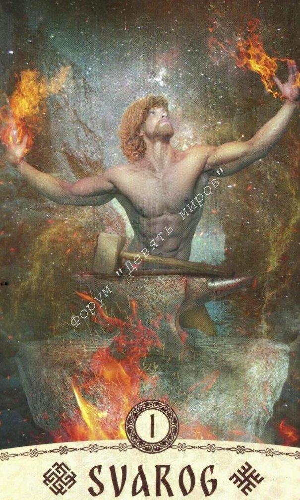 """Таро """"Cult of Wisdom"""" """"Культ мудрости"""" (галерея)  Water341"""