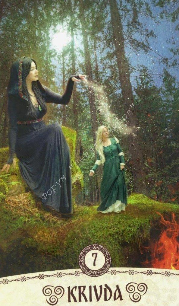 """Таро """"Cult of Wisdom"""" """"Культ мудрости"""" (галерея)  Water350"""