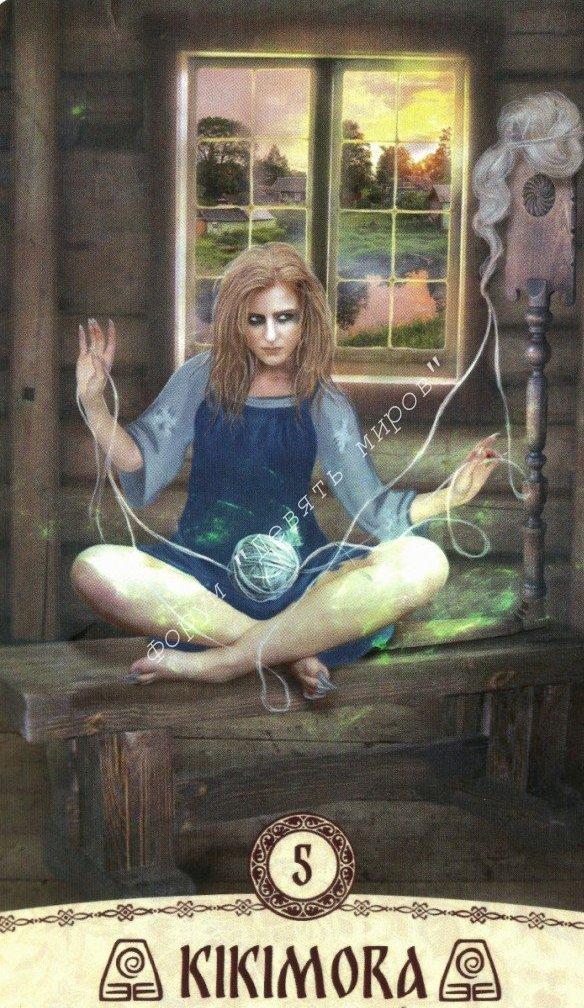 """Таро """"Cult of Wisdom"""" """"Культ мудрости"""" (галерея)  Water360"""