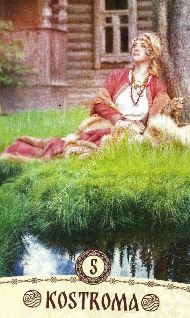 """Таро """"Cult of Wisdom"""" """"Культ мудрости"""" (описание карт) - Страница 3 Water371"""
