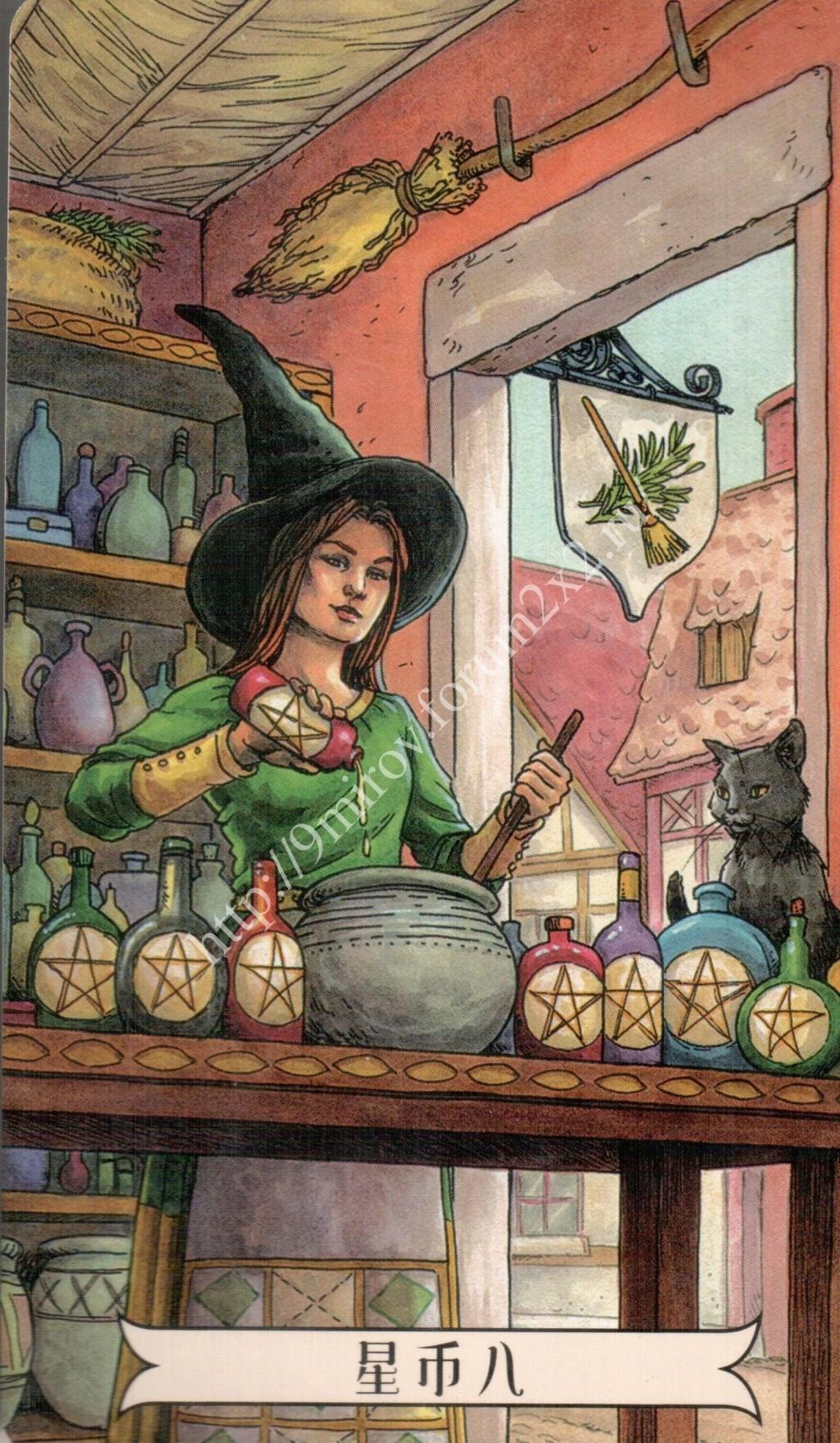 """""""Ведьма каждый день"""" (Ведьма день за днем, Everyday Witch Tarot). Китайская версия. Галерея.   Waterm28"""