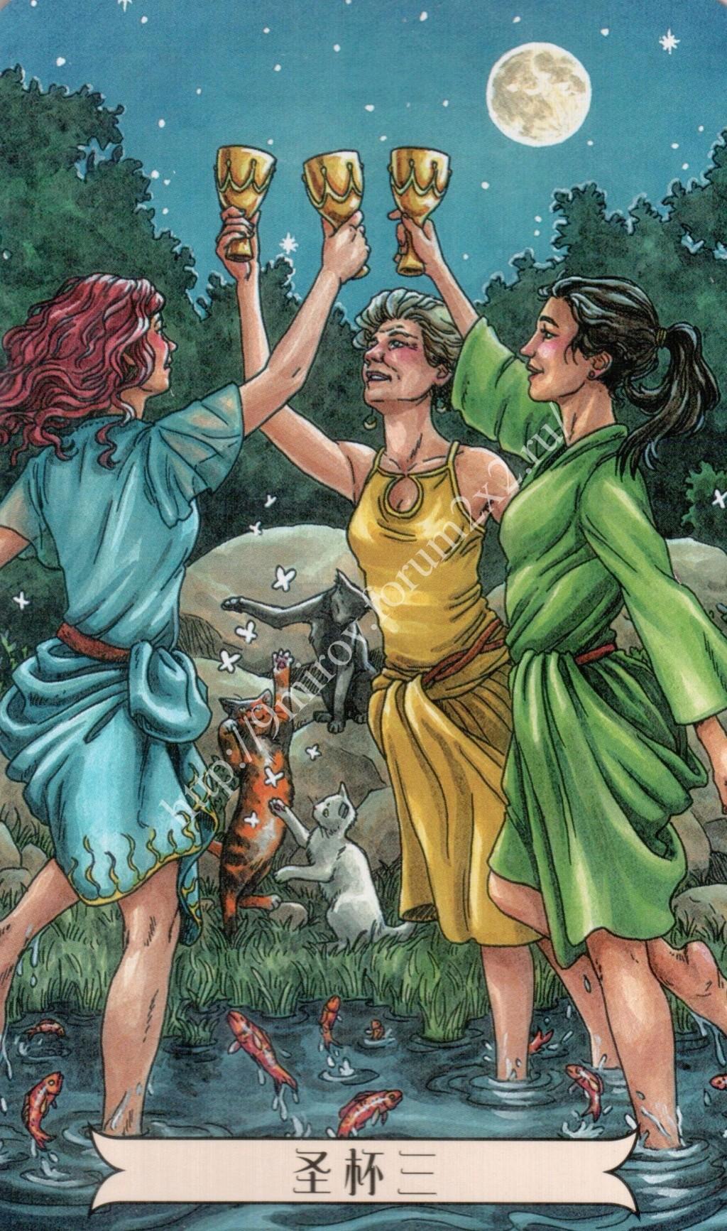 """""""Ведьма каждый день"""" (Ведьма день за днем, Everyday Witch Tarot). Китайская версия. Галерея.   Waterm35"""