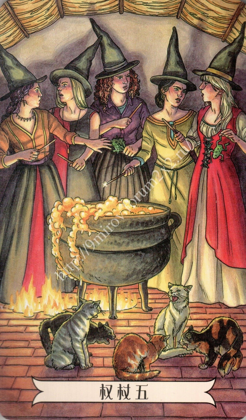 """""""Ведьма каждый день"""" (Ведьма день за днем, Everyday Witch Tarot). Китайская версия. Галерея.   Waterm49"""