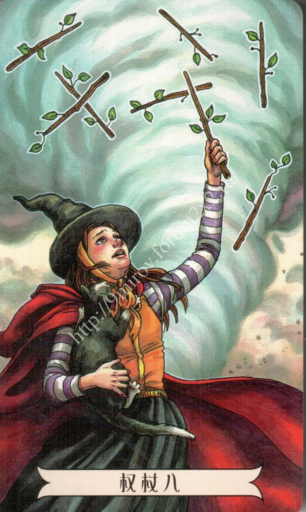 """""""Ведьма каждый день"""" (Ведьма день за днем, Everyday Witch Tarot). Китайская версия. Галерея.   Waterm51"""