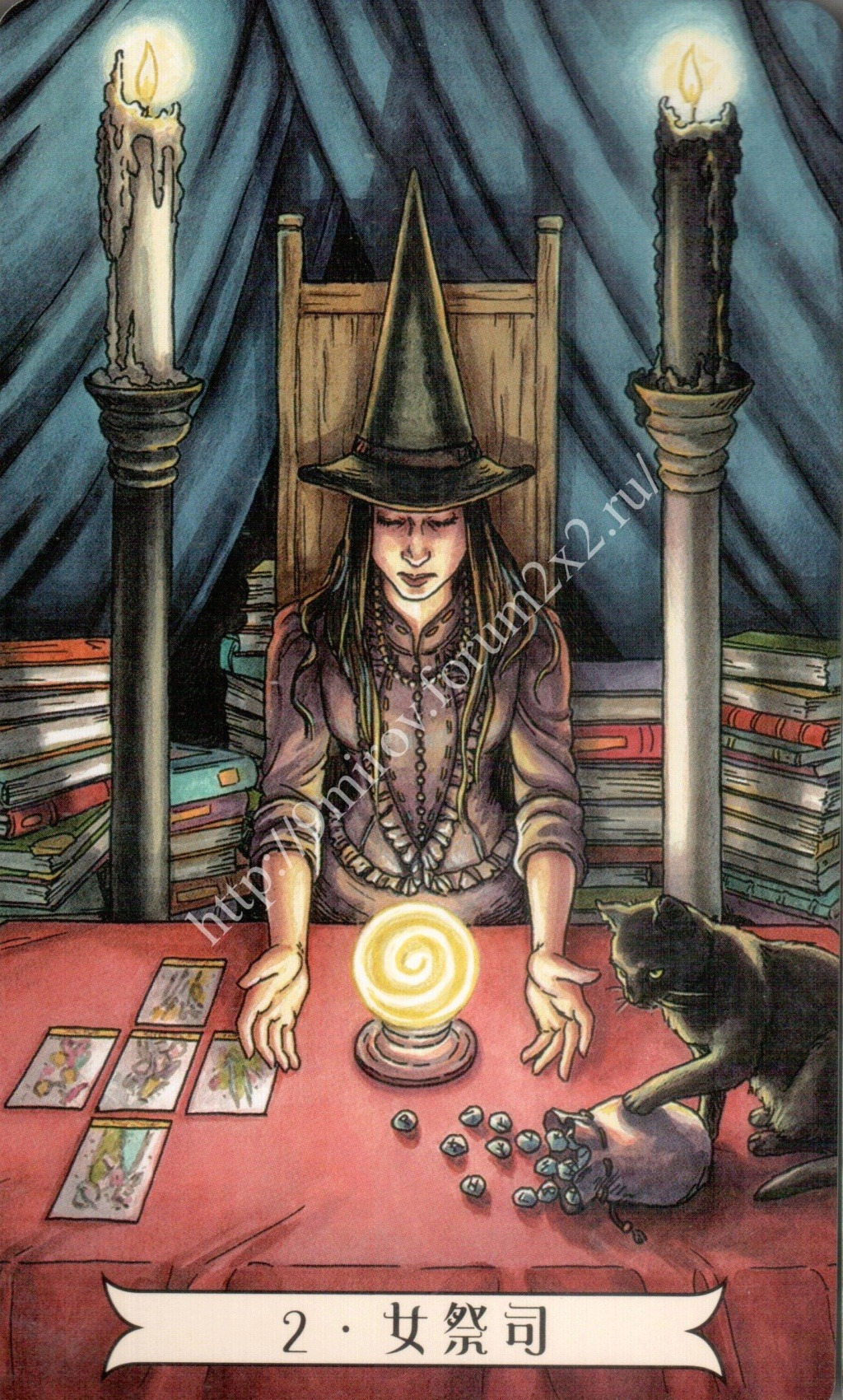 """""""Ведьма каждый день"""" (Ведьма день за днем, Everyday Witch Tarot). Китайская версия. Галерея.   Waterm70"""