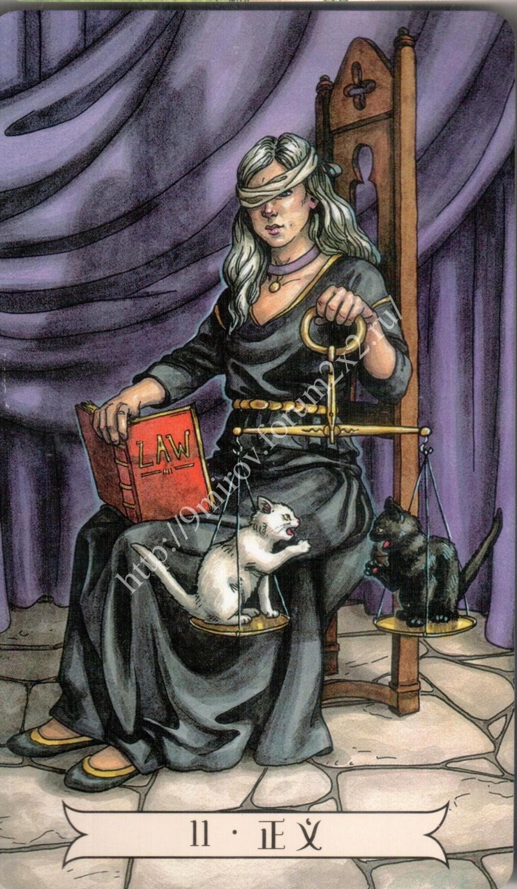 """""""Ведьма каждый день"""" (Ведьма день за днем, Everyday Witch Tarot). Китайская версия. Галерея.   Waterm79"""