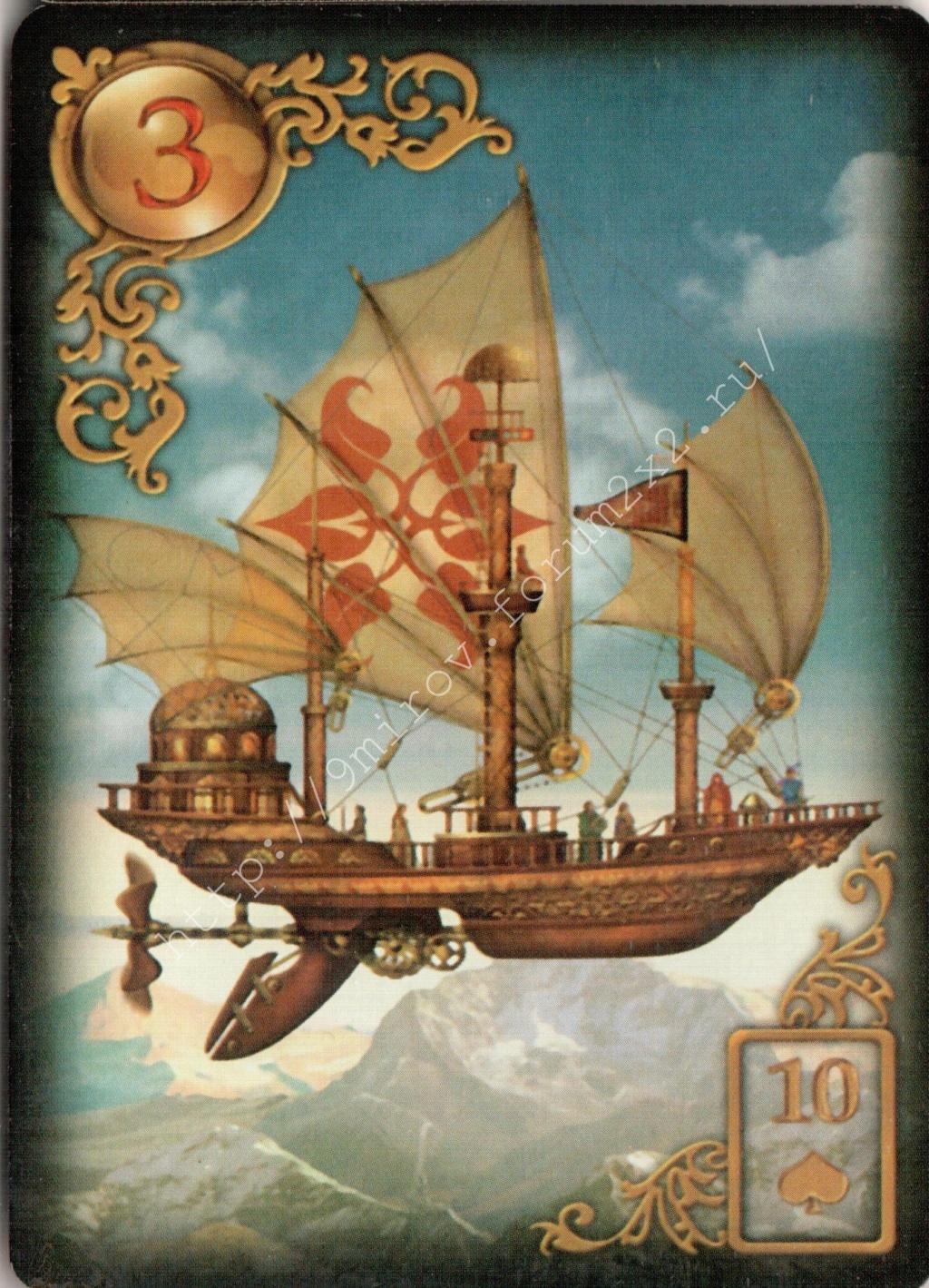 Золотые мечты Ленорман (Расширенное издание) | Gilded Reverie Lenormand. Галерея.  Waterm99
