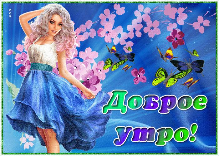 Свободное общение форумчан - Страница 2 Zhivay10