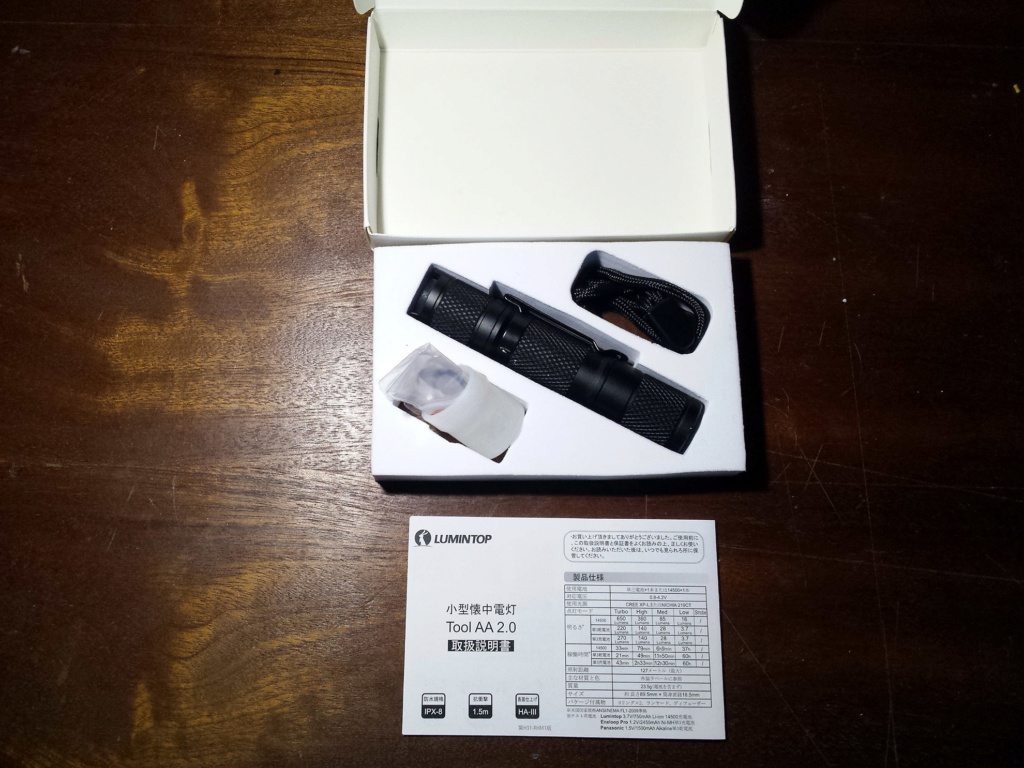 P:Lumintop Tool AA v2.0 Nichia Dsc_1612
