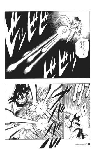 Medaka vs Goku,debate oficial: Dotonuser vs Mikeias. 112-q010