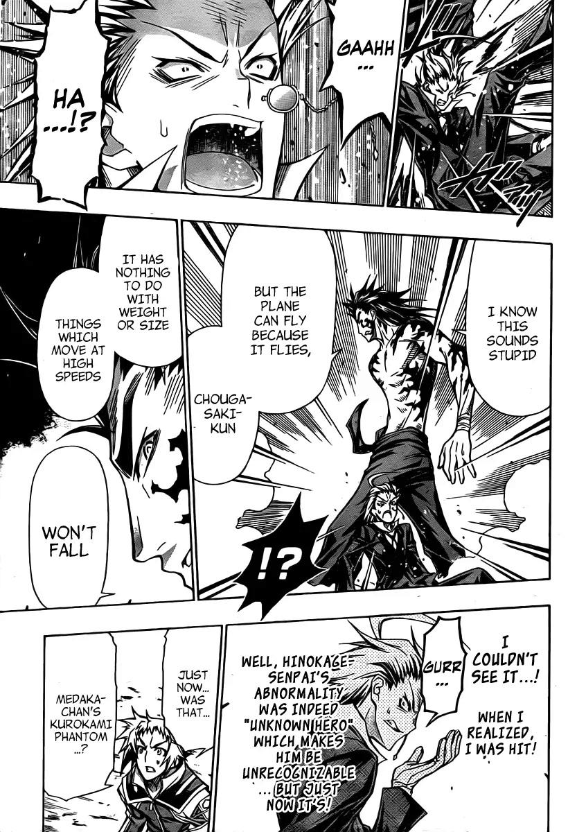 Medaka vs Goku,debate oficial: Dotonuser vs Mikeias. - Página 4 17_18913