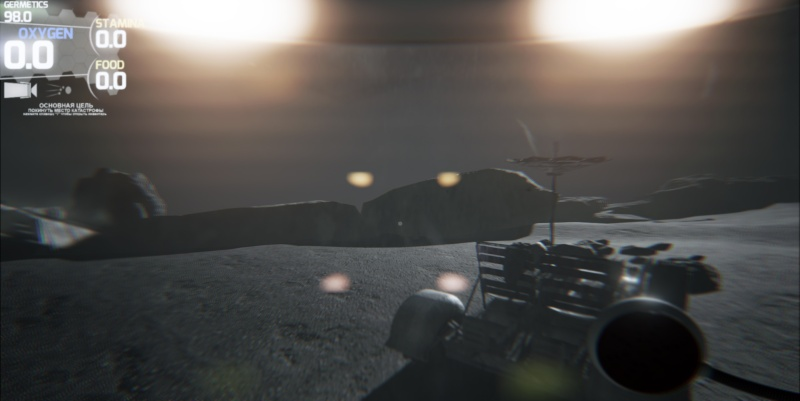Reverse Side - Jeu de survie lunaire Rs_ft012