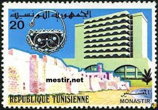 Timbre Mestir Sidi10