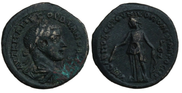 Nikopolis ad Istrum/ Gordian III/ inédit! Img_2410