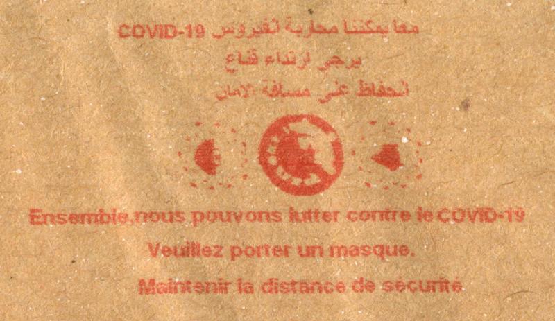NEOPOST COVID Covid210