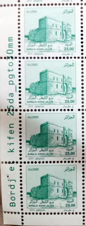 Variétés : BORDJ EL-KIFFAN - Page 2 Fort2510