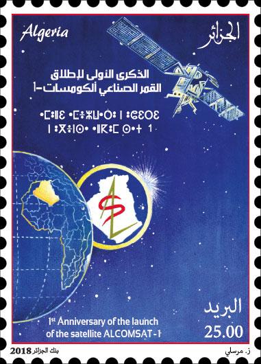 Erreur sur le timbre d'AlcomSat-1  Maquet12
