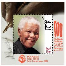 15/2018 : Centenaire de Nelson Mandela Nelson10