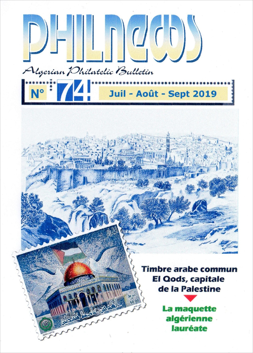PHILNEWS, le Retour ! Philne10