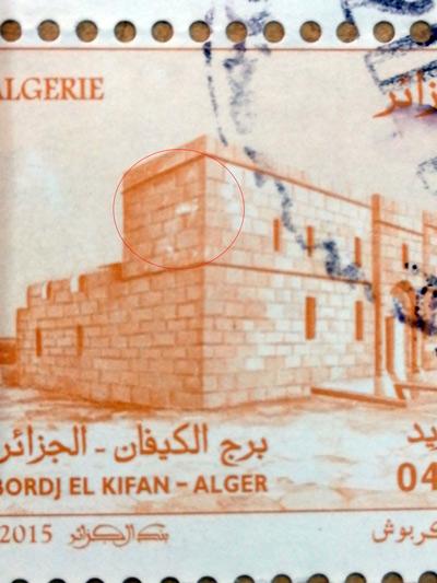 Variétés : BORDJ EL-KIFFAN - Page 3 S210