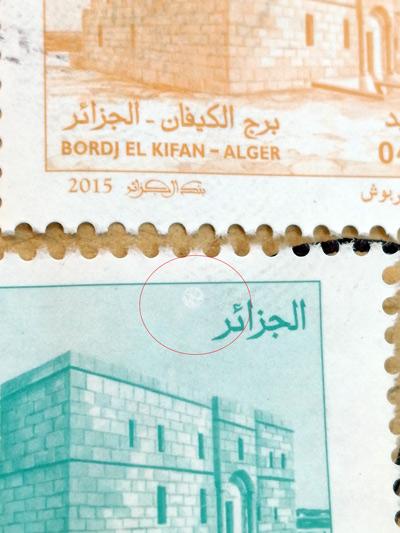 Variétés : BORDJ EL-KIFFAN - Page 3 S310
