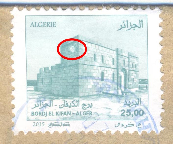 Variétés : BORDJ EL-KIFFAN - Page 3 V411