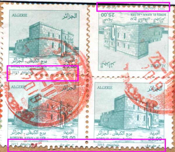 Variétés : BORDJ EL-KIFFAN - Page 2 V510