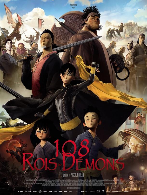 108 ROIS-DEMONS - 21 janvier 2015 108roi10