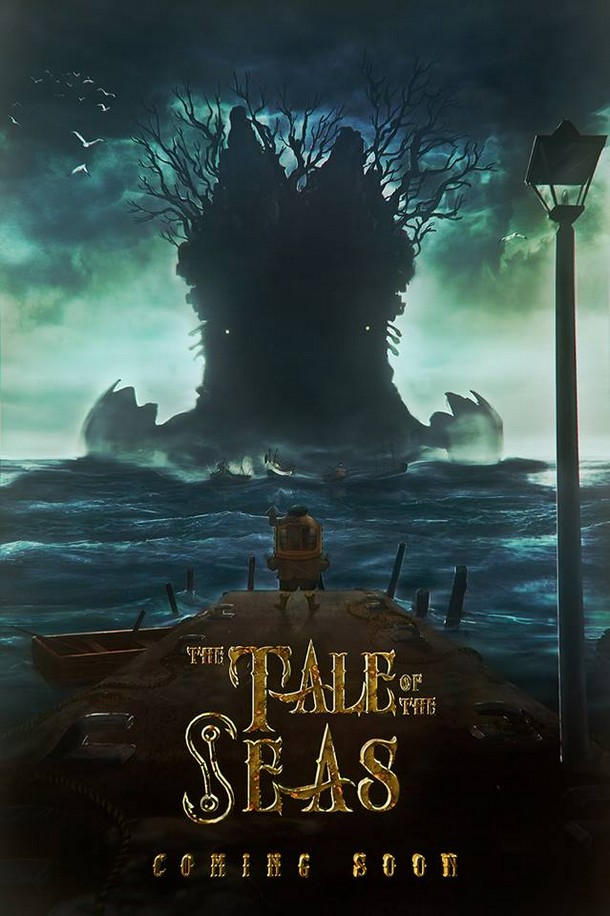 THE TALE OF THE SEAS - One Eyed Robot  The_ta10