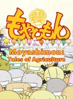 [série anime] Moyashimon Moyash10