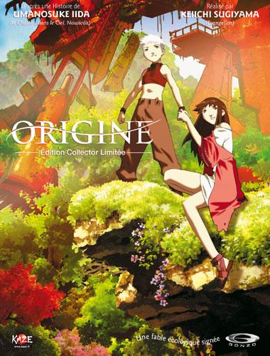 [Film d'animation] Origine Origin10