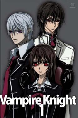 [série tv] Vampire Knight Vampir10