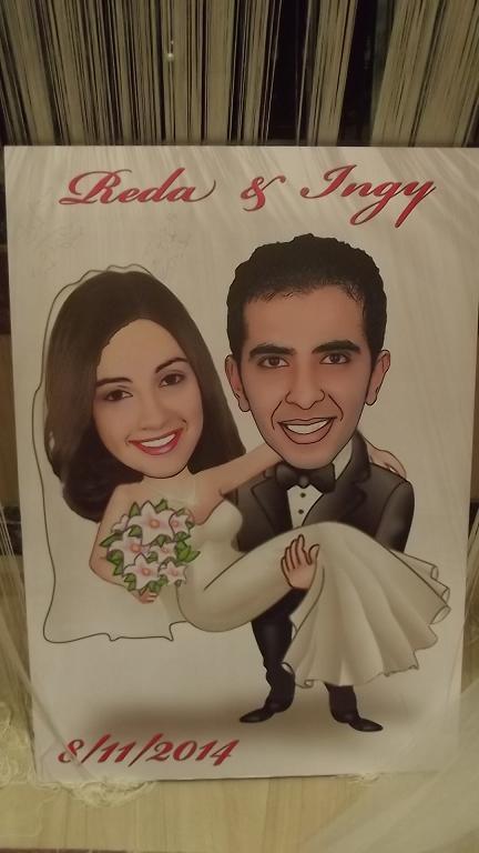 الف الف مبروك زفاف انجى ثابت - رضا ماجد 8-11-2014 Enjy-r10