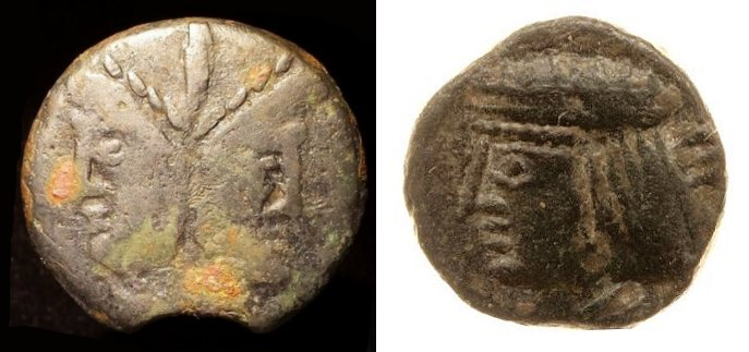 La République Romaine (Nouveau thème Dardanien ! ) - Page 2 999510